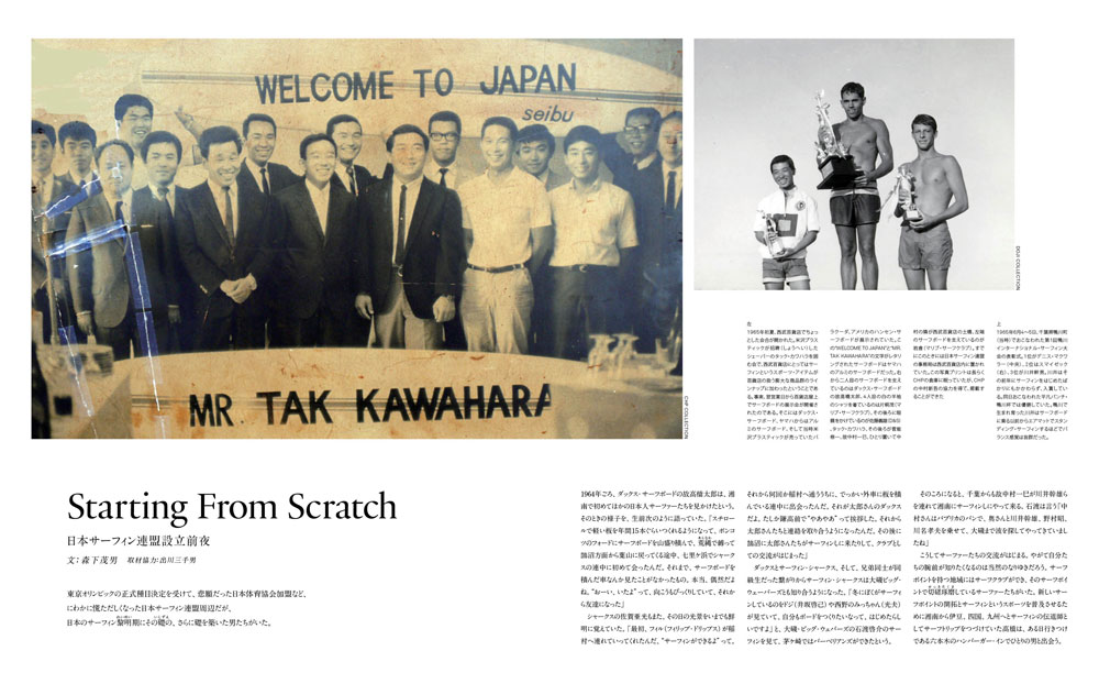 scratch 日本 語