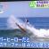 東京五輪に向け五十嵐カノアのサーフィンを特集。テレビ朝日「グッド!モーニング」内にてライディング動画を公開